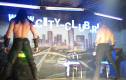 Клуб City Club 1