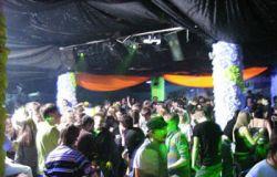Клуб City Club 2