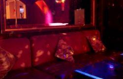 Клуб Shandra 5