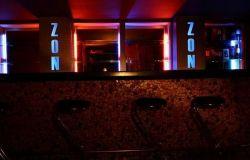 Клуб Zona 1