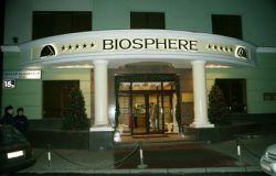клуб биосфера 5 5