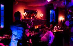 клуб коктейль бар 7