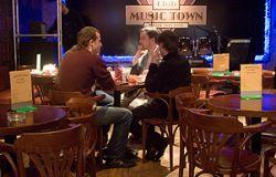клуб music town 7