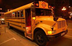 клуб night bus club 1