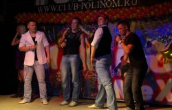 клуб полином 2