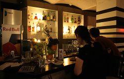 клуб quadro bar 3