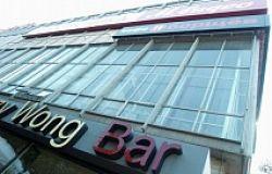 клуб suzy wong bar 3