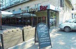 клуб suzy wong bar 4