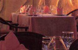 ресторан Золотой ананас 2