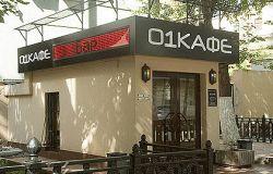 ресторан 01 кафе 1