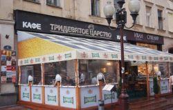 ресторан 3_9 царство 1