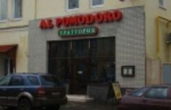 ресторан Al pomodoro2