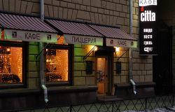 ресторан Cafe di Citta 1