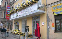 Ресторан Casa Bella 1