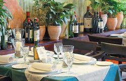 ресторан Casa Mia 2