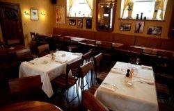 ресторан Chez Geraldine 7