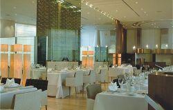 ресторан Concerto 1