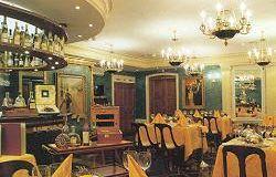 ресторан Concorde 1