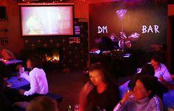 ресторан DM Bar 1