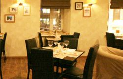 Ресторан DOM 20 1