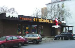 ресторан Estakada.ru 1