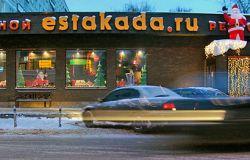 ресторан Estakada.ru 2