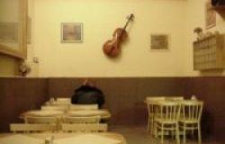 Ресторан Zen Кофе 1
