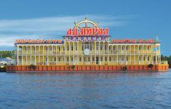 ресторан Адмирал морской клуб 1
