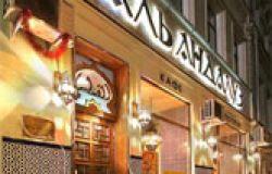 ресторан аль-андалуз 1
