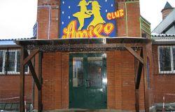 ресторан амиго 1