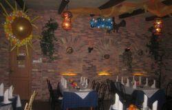 ресторан амиго 7