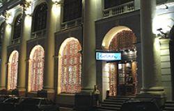 ресторан амстердам 1