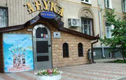 ресторан анука 3