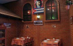 ресторан аруба 3