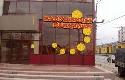 ресторан Бабушкины блинчики 1
