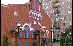 ресторан багратиони 10