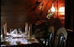 ресторан багратиони 4
