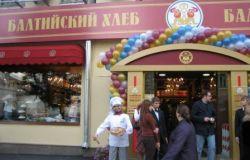 ресторан балтийский хлеб 1
