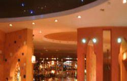Ресторан Бар на 15-й 3