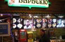 Ресторан Барбекю 1