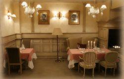 ресторан бель мондо 7