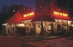 Ресторан берлога 4