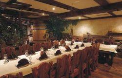 Ресторан берлога 8
