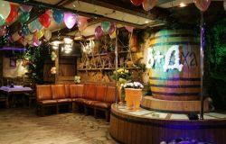 Ресторан берлога 9