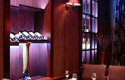 Ресторан БО 1