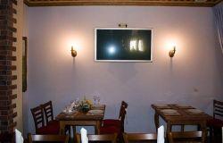 ресторан боярский 7