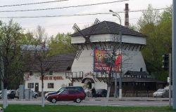 Ресторан Бродяга 1