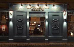 ресторан Черчилль 1