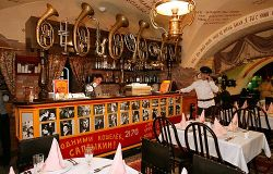 ресторан Черная кошка 5