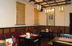 ресторан Чио Чио Сан1